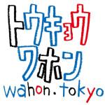 cropped-wahonlogosikakucolor-1.jpg