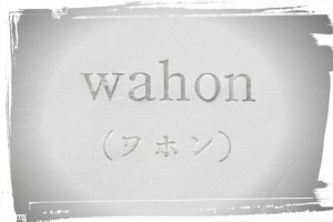 wahon
