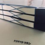 作例:透明シートでカバーしたポートフォリオ